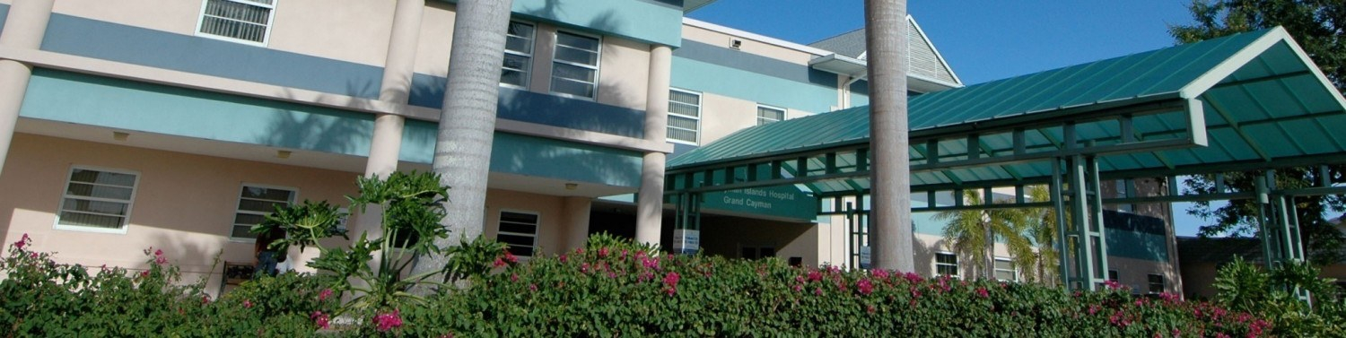 Entryway to Cayman Islands Hospital